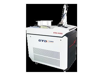 GTDi-H1000手持(chi)光縴焊接機