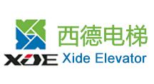 西(xi)德電梯